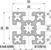 50 x 50 Aluminium Modular Profile - 4 Slots - DIY-Geek