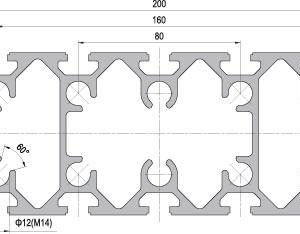 80 x 200 Aluminium Modular Profile - 14 Slots - DIY-Geek
